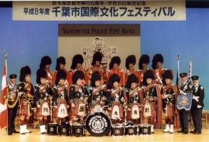 1996 Chiba
